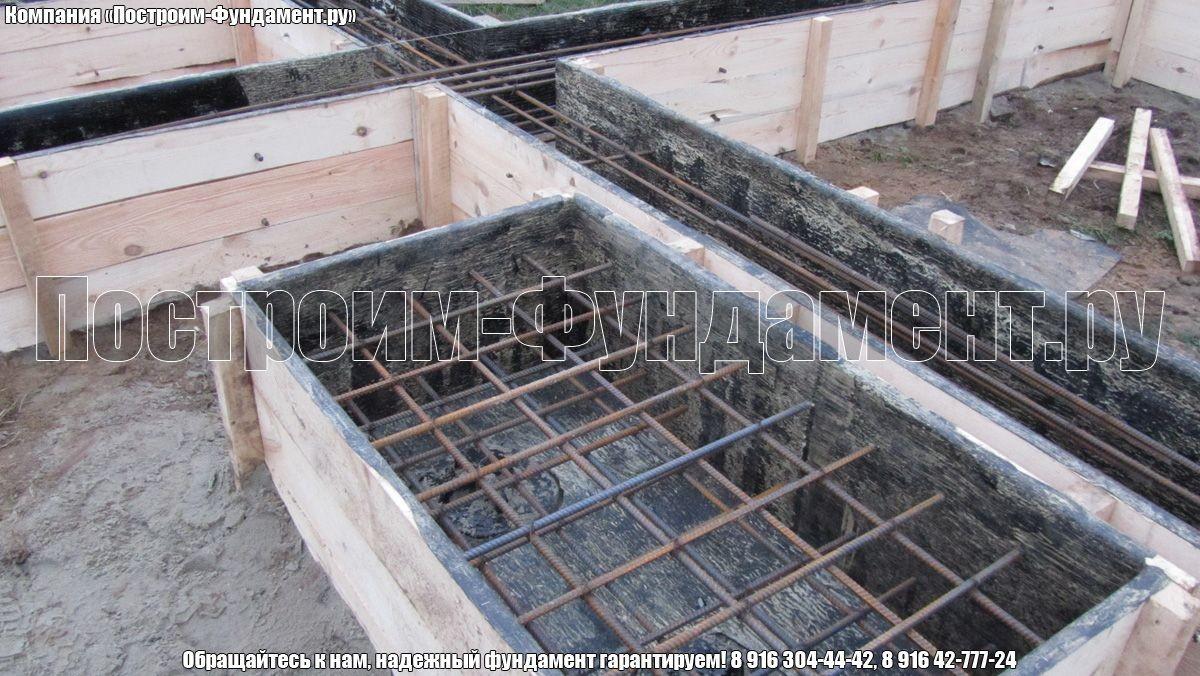 Фундамент ТИСЭ. Армирование фундамента под камин - фото 18