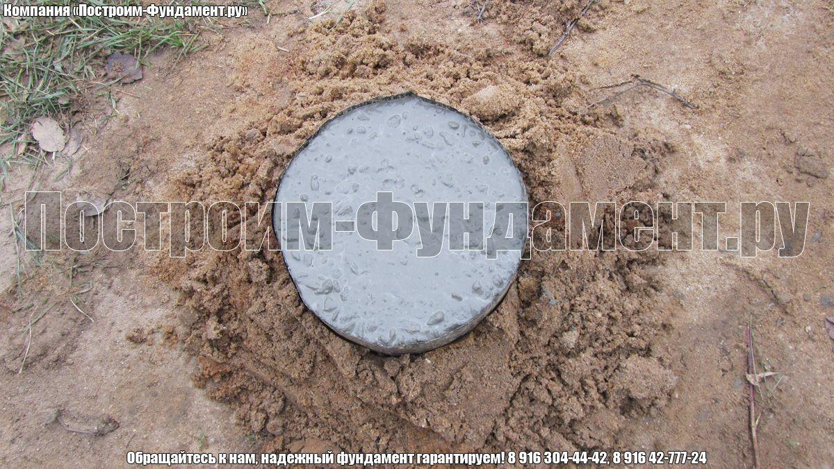 Заливка бетоном свай ТИСЭ - фото 18