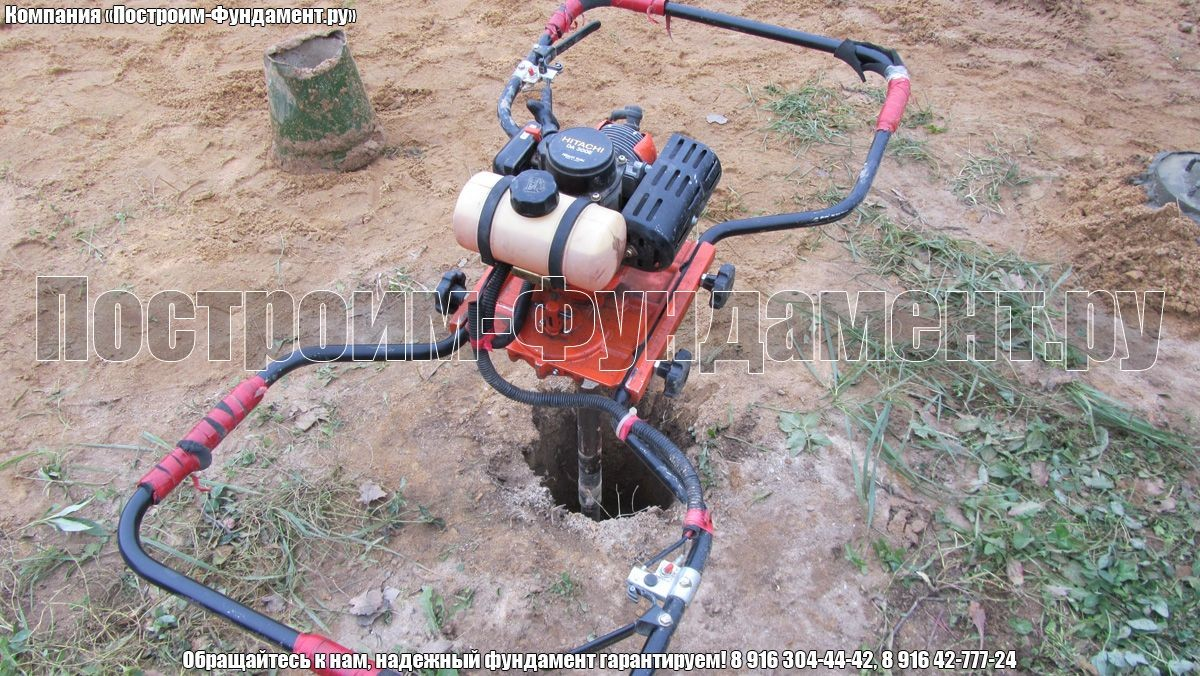 Оборудование для бурения свай - фото 6