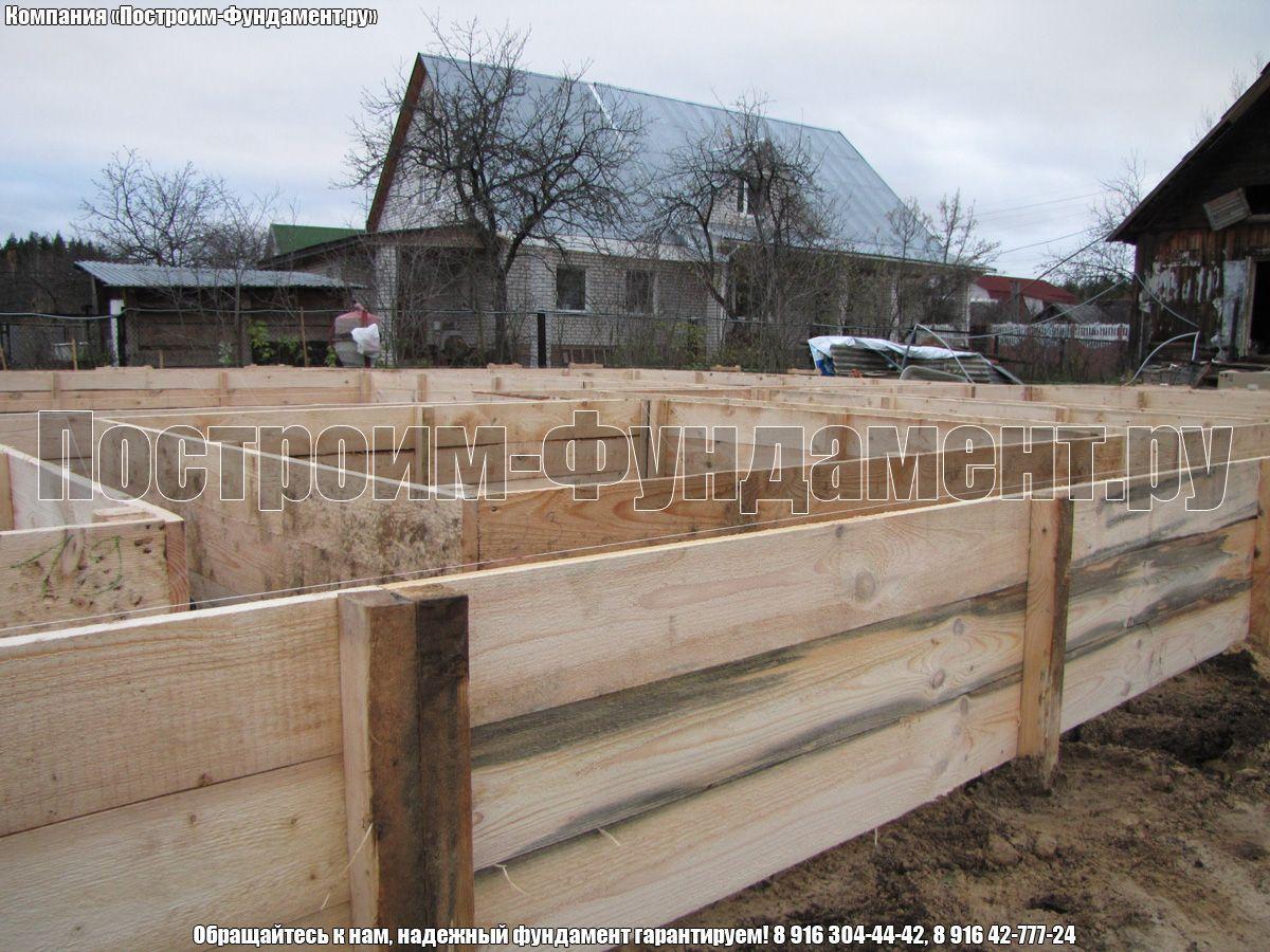 Смета на монолитный фундамент в Красногорске