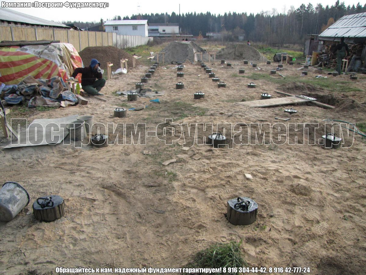 Строительство фундамента цена в Химках