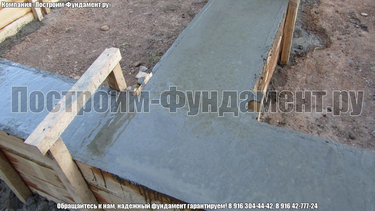 Фундамент ТИСЭ. Гладкая поверхность фундамента - фото 16