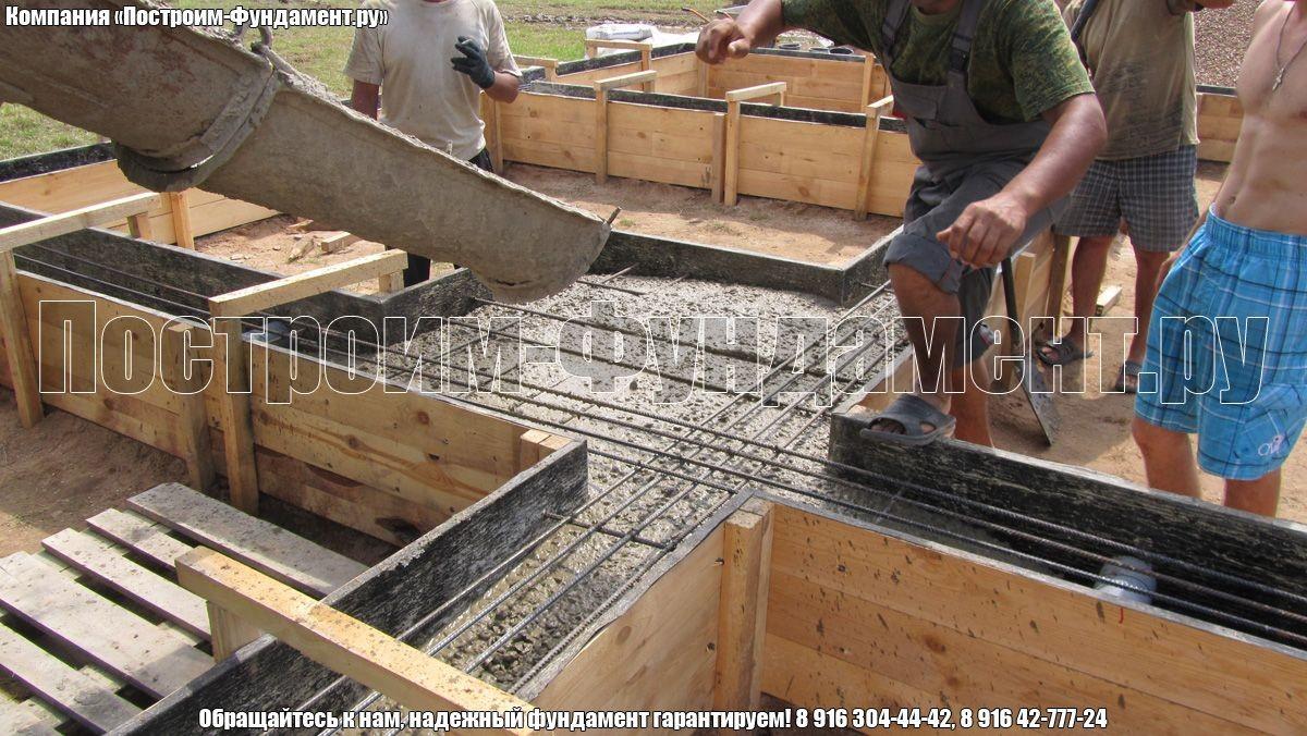 Заливка фундамента под камин миксером - фото 4